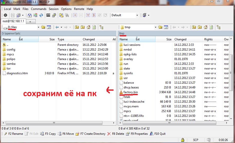 http://devhead.ru/wp-content/uploads/2013/01/02_eeca69df2d269837369d0844fa570707.png